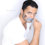 Don Cortorreal - Uploaded by NOH8 Campaign for iPhone
