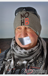 Curt Bader - Uploaded by NOH8 Campaign for iPhone