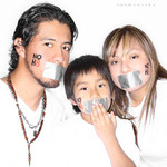 Yovani Gallardo's Family